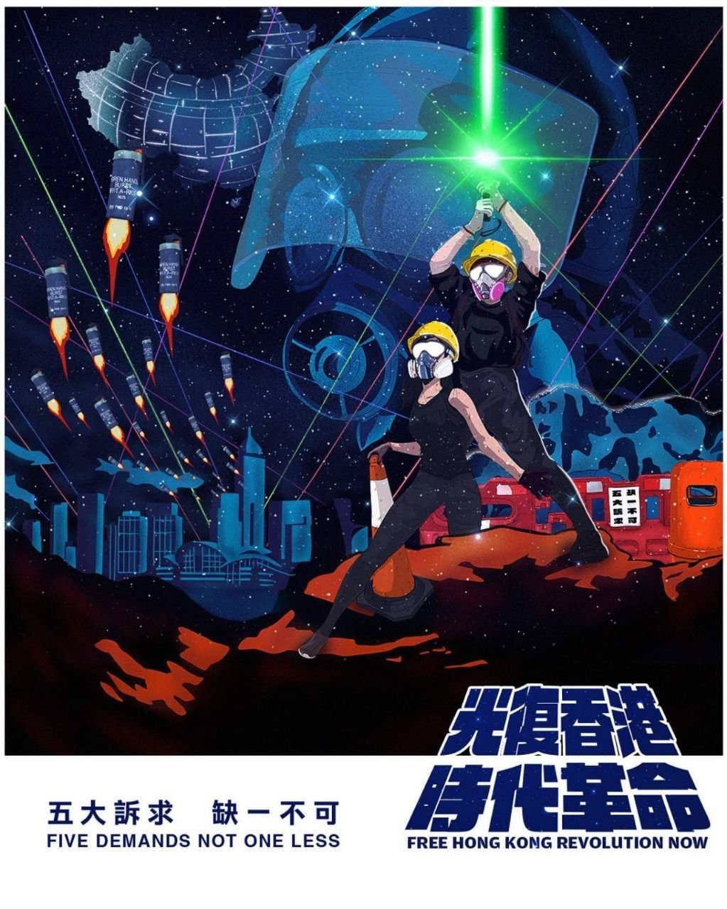 An illustration copying Tom Jung's Star Wars poster, with a male and female protestor taking the place of Luke and Leia, R2-D2 replaced with a Hong Kong style orange trash bin, and flying tear-gas canisters instead of X-wings. Vader in the back has been replaced with a gas-masked riot cop.