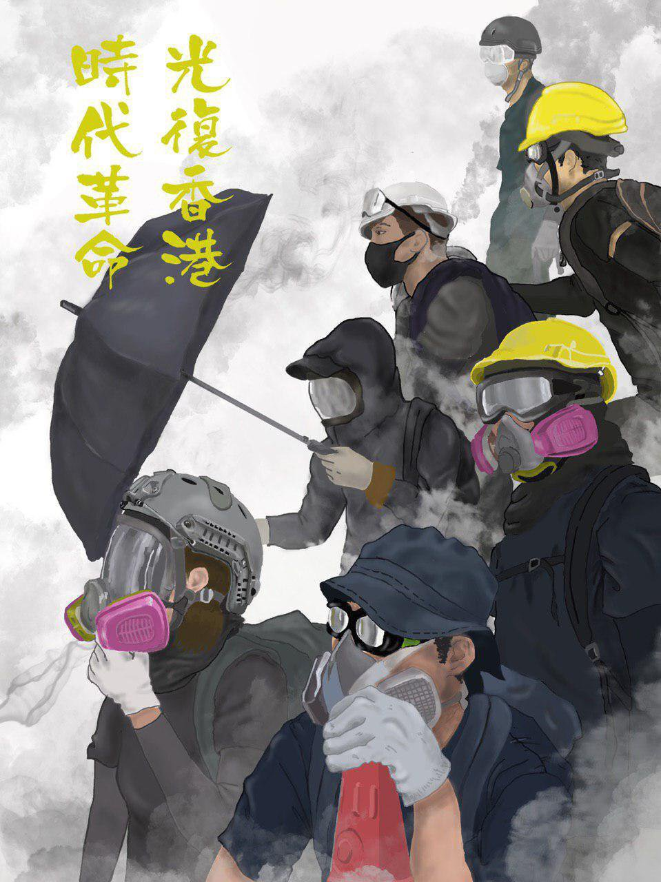 An illustration of seven frontline protestors standing in a dense cloud of smoke, some in hard hats, a few in just soft hats. Most are wearing eye protection in the form of goggles, swim goggles, or a full-face respirator. Everyone is masked. The protestor in the bottom center of the image has his hand on a traffic cone.