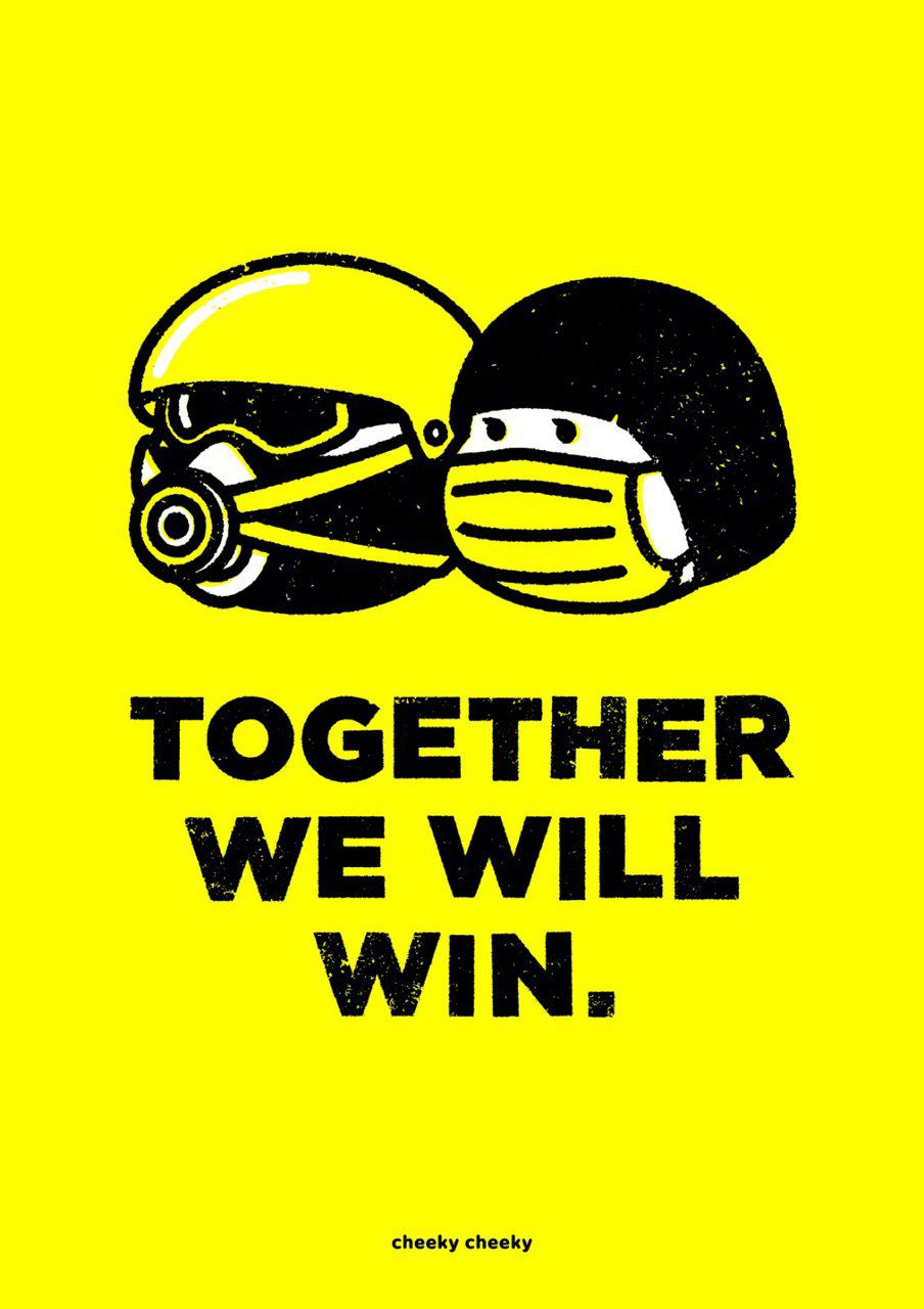 A very stylized yellow, black and white drawing of two faces, one in hard hat and respirator to represent a frontline brave, and one in a surgical mask for the 'woleifei'. The text reads: Together we will win.