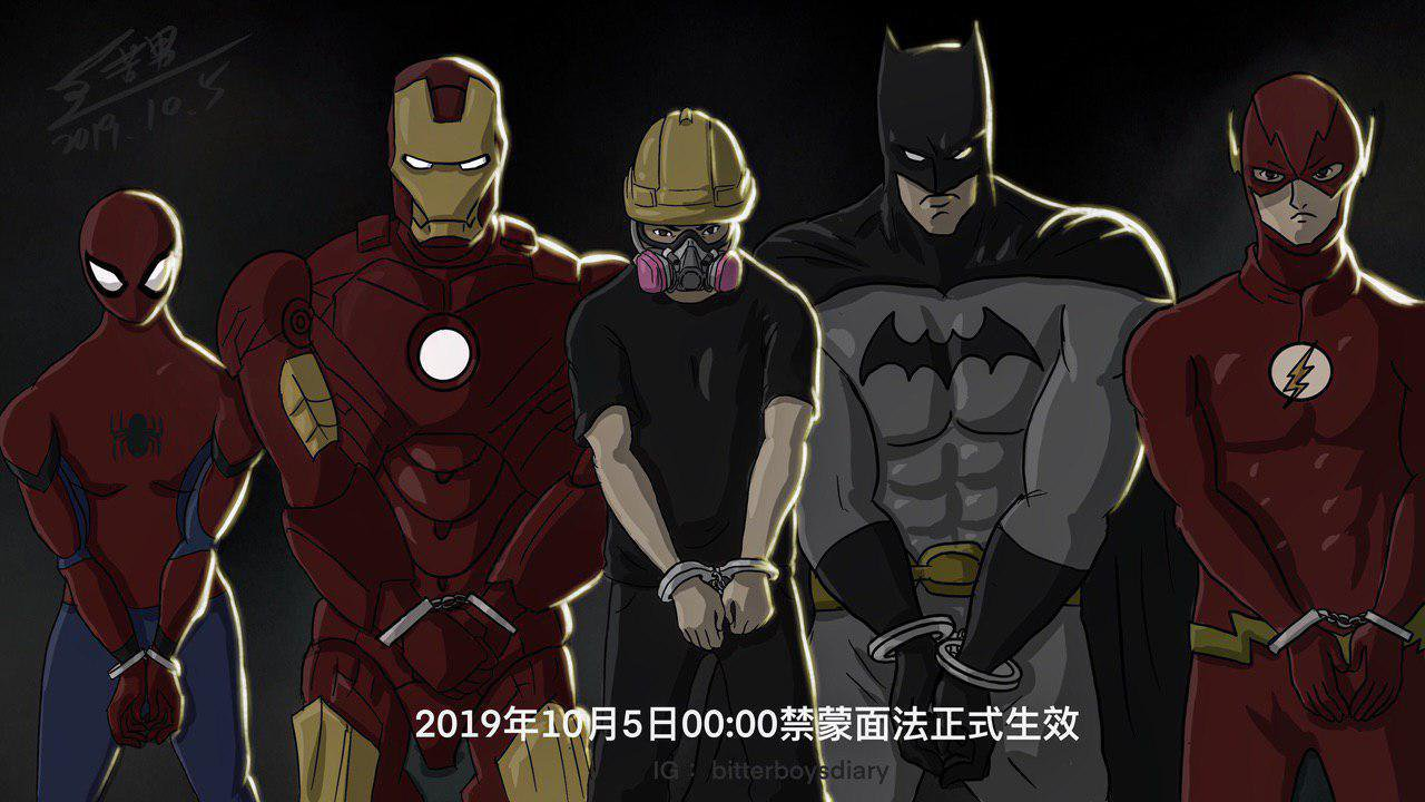 "An illustration of five characters standing in a row, all handcuffed. Left to right are: Spider-Man, Iron Man, a Hong Kong frontline protestor, Batman, and The Flash. At the bottom is a line of text in Chinese: ""Oct 5 2019 00:00 The Anti-Mask Law is in effect."""
