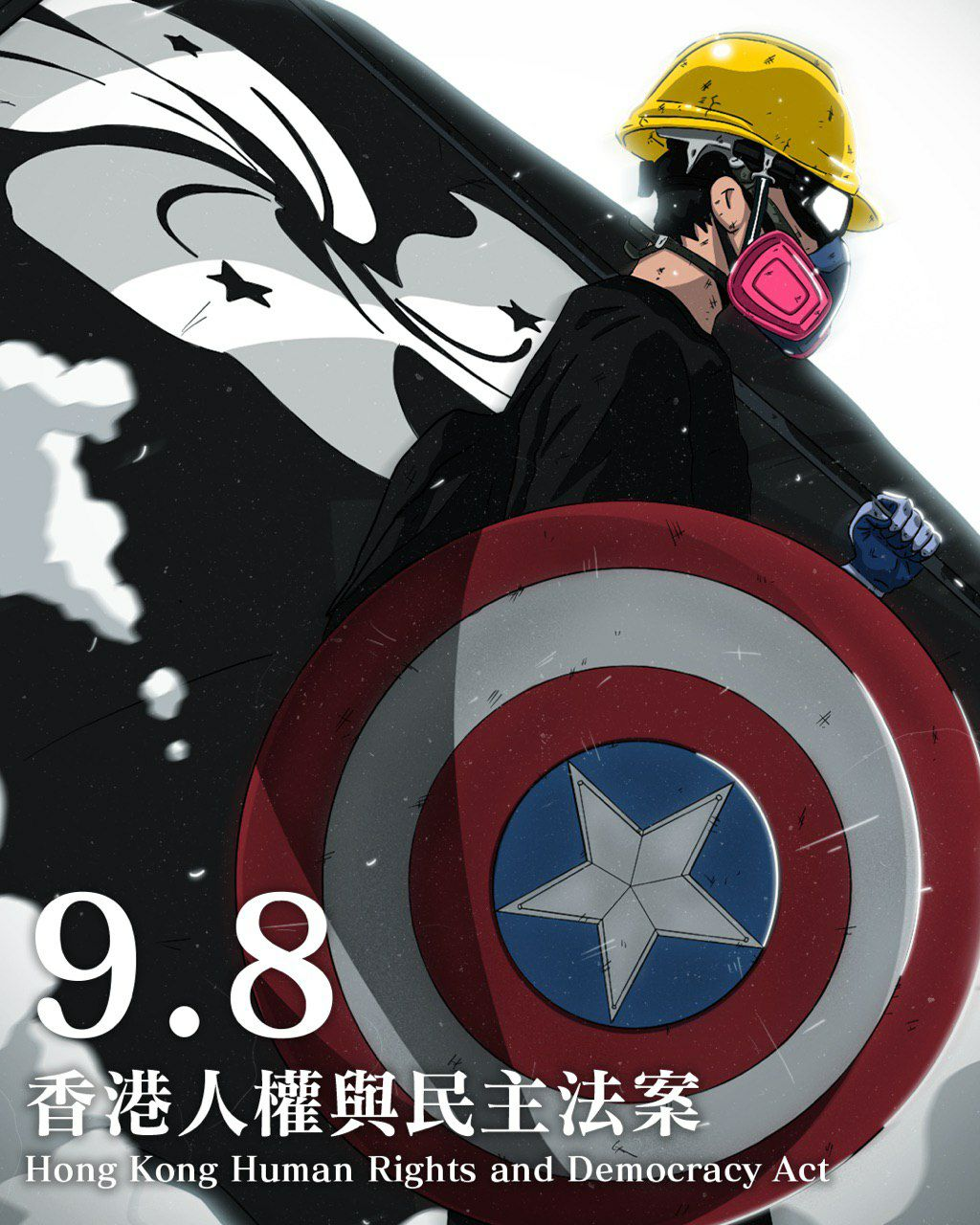 Illustration of a frontline protestor in hard hat and half-face respirator, in profile. He is carrying a black bauhinia flag and a Captain America shield. Text on the bottom left reads: 9.18 Hong Kong Human Rights and Democracy Act.